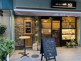 cafe ACE エース