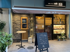 cafe ACE エースの写真
