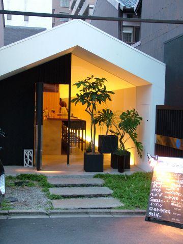 Cao Cafe