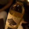 wine bar SPADEのおすすめポイント1