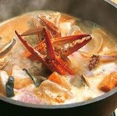 sasaya kitokitoのおすすめ料理2