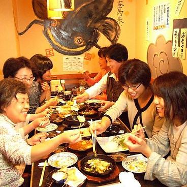 寿司居酒屋 海福 本店の雰囲気1