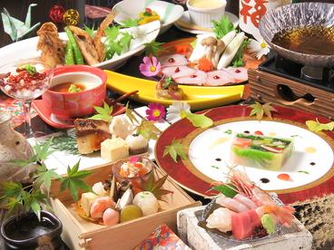 四季彩厨房 つぐとのおすすめ料理1
