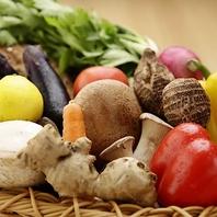 厳選野菜やお肉をふんだんに使い、お客様へご提供