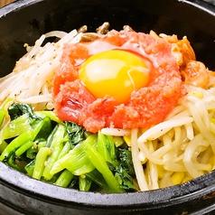 昌里亭のおすすめ料理3