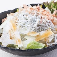 料理メニュー写真ゆずが香るドレッシング 大根とじゃこのサラダ