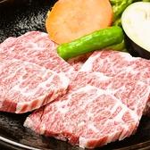 昌里亭のおすすめ料理2