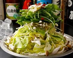 もつ鍋 温 県立大学のおすすめ料理1