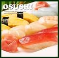 料理メニュー写真特選にぎり寿司♪