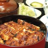 鰻のうな文 本店のおすすめ料理3