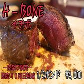 肉バルスノーキー 行徳店のおすすめ料理2