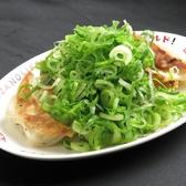 倉橋産のネギをたっぷり使用!広島は葱を上からたっぷりかける文化があります!是非餃子と葱の相性をお試しください!余った葱は他の餃子にも!!