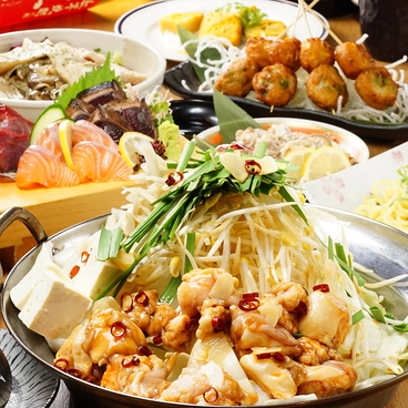 九州料理 炭火焼き鳥 もつ鍋 頂 itadaki 石山店のおすすめ料理1