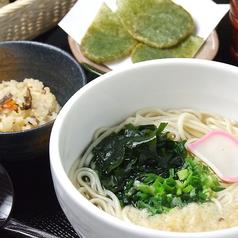 五島うどんDining 味囲楽のおすすめ料理1