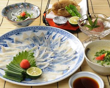 鈴善のおすすめ料理1