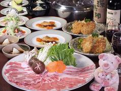 レストランとんふみ 籠原店