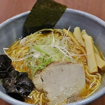 北海道らーめん 鷹の爪 新宿店のおすすめ料理1