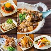 TENHO 餃子酒場 中野坂上店のおすすめ料理3