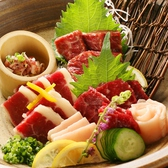 ぶあいそ 博多 別邸 新宿パークタワー店のおすすめ料理2