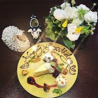 【誕生日・記念日に】