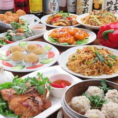 アジアン小皿酒家 茉莉 ジャスミンのおすすめ料理1