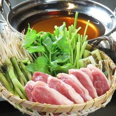 杜のおかえり 別館のおすすめ料理1