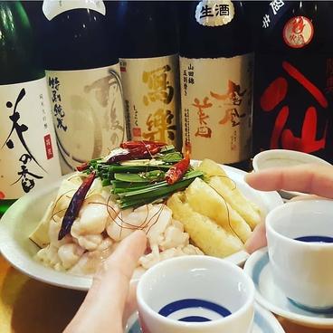 長崎グリルのおすすめ料理1
