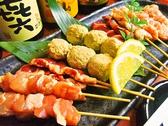 八角 日根野店のおすすめ料理2