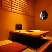 【全席完全個室】2名様用のお部屋もご用意しております。 接待 食事会 デート にピッタリ。プライベート感を大切にしたい時に是非ご利用ください。早めのご予約がお勧めです