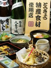 江戸下町料理 宮戸川の画像