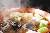 鈴善のおすすめ料理2