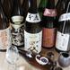 全国各地から取り寄せた本格的な日本酒の数々。