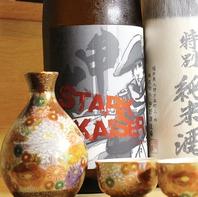 福井県自慢の地酒10種類以上取り揃え◎