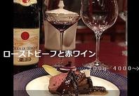 ワインを注ぐほどに、二人の愛も深まるかも…☆彡