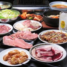 焼肉いちのおすすめ料理1