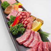 味覚園 音更店のおすすめ料理3