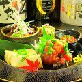 鵠庵 くげあん 藤沢のおすすめ料理1