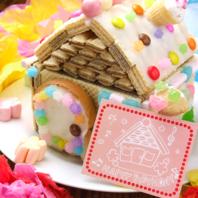 お菓子のお家をプレゼント