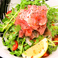 パクチーと生ハムのアジアン風サラダ