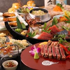 個室と肉と野菜 葵酒 aoizake 南森町店のコース写真