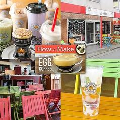 EGG COFFEE 新大久保店の写真