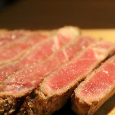 焼肉工房 やきや 仙台松森店のおすすめ料理1