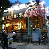 や台ずし 貝塚駅前町の雰囲気3