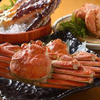厳選した蟹本来の旨味を味わえます