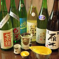厳選した日本酒を豊富に取り揃えております。