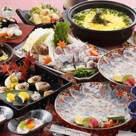 はじめてのふぐ料理なら…<ふぐコース3800円税別>