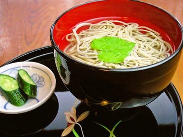 桐屋 夢見亭のおすすめ料理1
