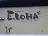 創彩酒房 E.LOHA 敦賀 イロハの雰囲気3