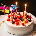 お誕生日や記念日にはとっても可愛いホールケーキを♪♪♪サプライズ演出などなど気さくなスタッフに何でもご相談下さい♪♪♪※前日まで要予約/+1000円で対応可能です!