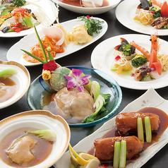 中国料理 天安門のおすすめ料理1